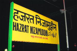 M_Id_152073_Nizamuddin_station