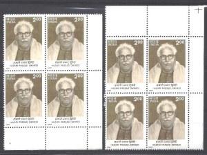 hazari-stamp1