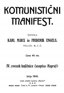 Komunisticni_manifest_Idrija_1908