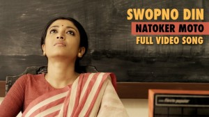 Swopno_Din_Full_Song_Video_Natoker_Moto_Paol